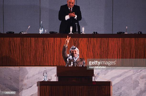 Palestinian National Council In Algier Algieria On February 14 1983Yasser Arafat during Palestinian National Council in Algiers February 14 1983