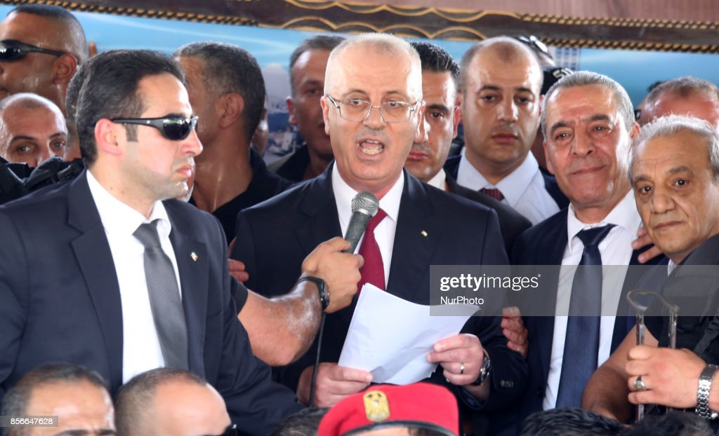 Palestinian PM first visit to Gaza since 2015