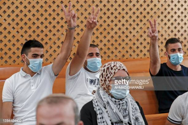 Palestinian residents of the Sheikh Jarrah neighbourhood attend a hearing at Israel's supreme court in Jerusalem on August 2 on the case of...