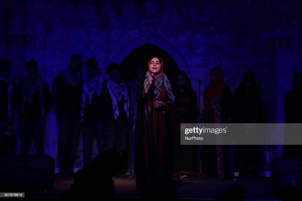 Palestinian Music Festival in Gaza City