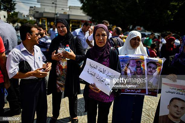 Palestinian supporters gather at Unknown Soldier's Square in Gaza City to celebrate the end of Bilal Kayed's hunger strike on August 25 2016 Bilal...