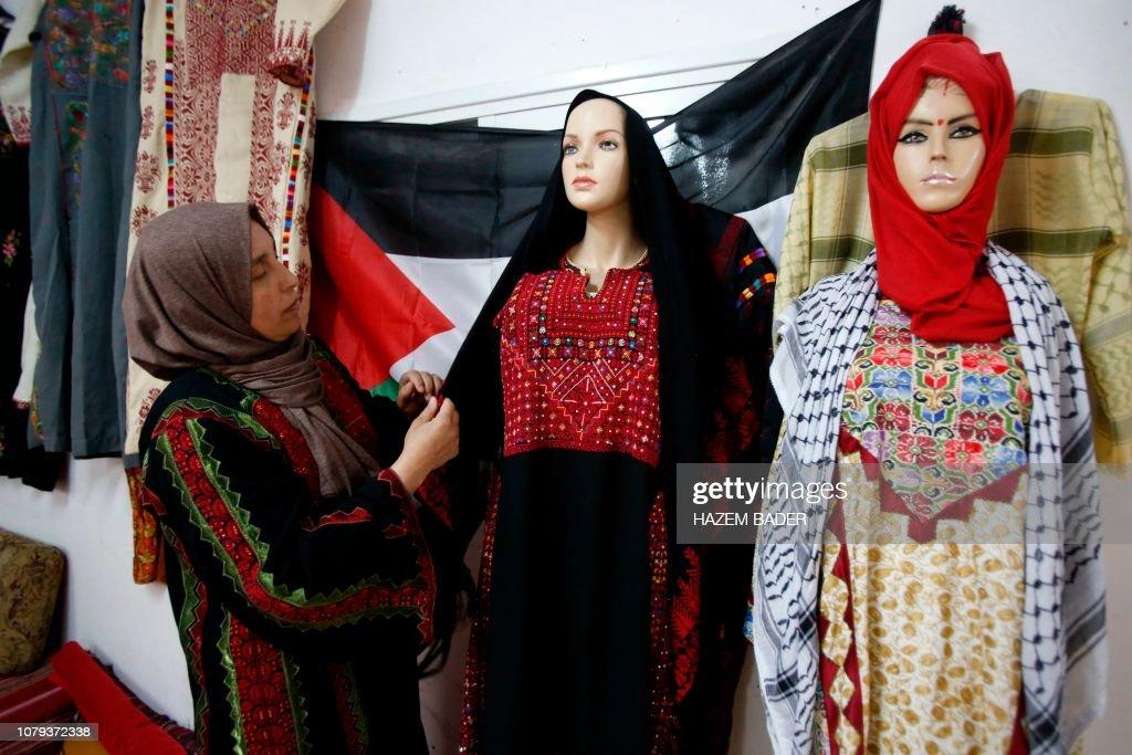 Palestinian Dresses