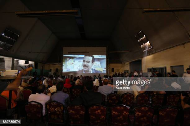 Palestinians attend the screening of quot10 Yearsquot at Samer Cinema in Gaza City on August 26 2017 The Samer Cinema in Gaza City the oldest in the...