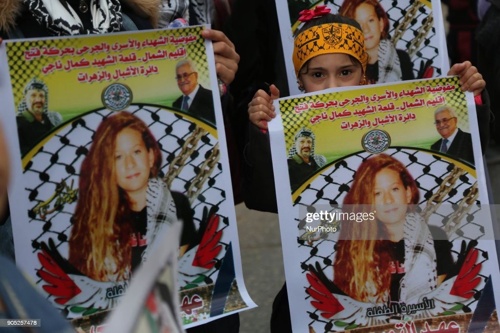 Demonstration In Support Of Ahed Tamimi in Gaza