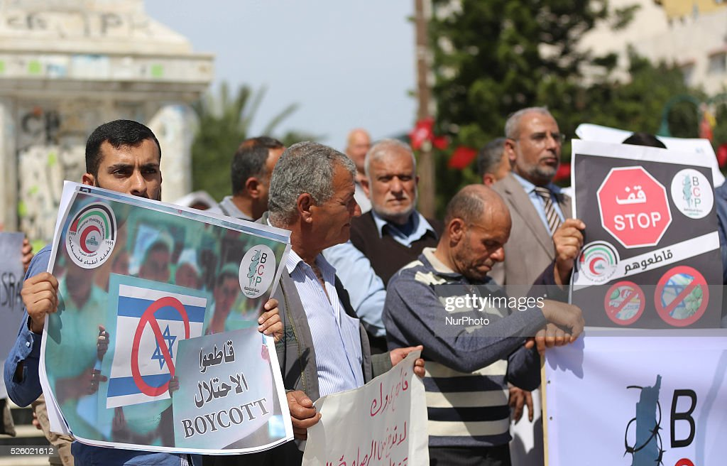 Press conference to announce the boycott of Israeli products : News Photo