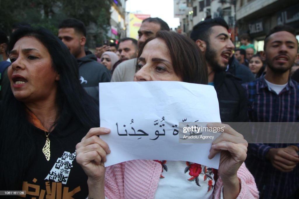 Protest in Ramallah against Israeli violence on Gaza : News Photo