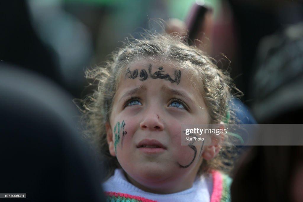 31st Anniversary Of Hamas' Founding : News Photo