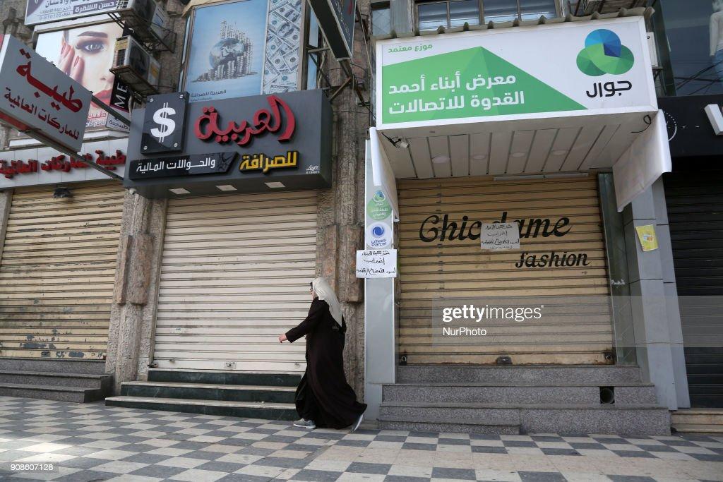 Gaza Strip's economy collapse