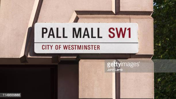 pall mall sw1 sign. city of westminster. london. - commercial real estate sign stock pictures, royalty-free photos & images