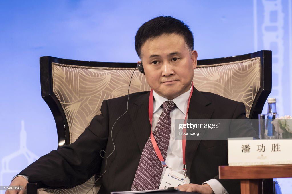 Pan Gongsheng, deputy governor of the People's Bank of China (PBOC) and director of the State Administration of Foreign Exchange (SAFE), attends the Lujiazui Forum in Shanghai, China, on Thursday, June 14, 2018. China's central bank is studying policies to boost loans to smaller firms, PBOC Governor Yi Gang said in a speech to the annual forum. Photographer: Qilai Shen/Bloomberg via Getty Images