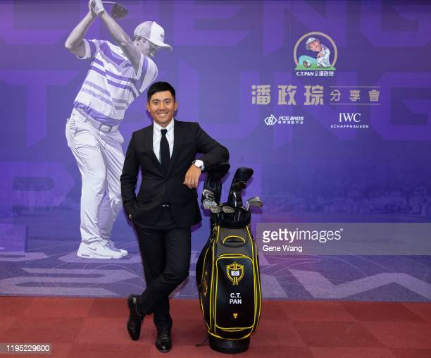 T Pan poses during a media event at the Chientan Youth Activity Center on December 21 2019 in Taipei Taiwan