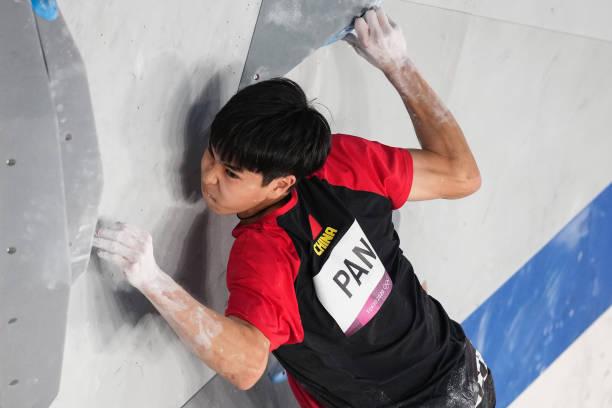 JPN: Sport Climbing - Tokyo 2020 Olympics - Day 11