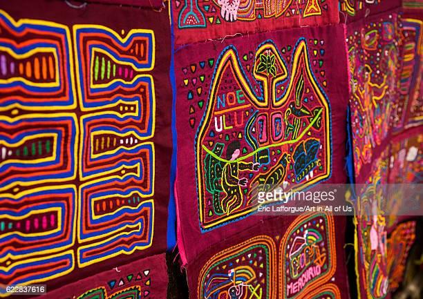 Panama, San blas islands, Mamitupu, Colorful hand stitched Kuna indian mola on April 16, 2015 in Mamitupu, Panama.