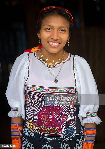 Panama San blas islands Mamitupu Portrait of a smiling Kuna tribe woman on April 17 2015 in Mamitupu Panama