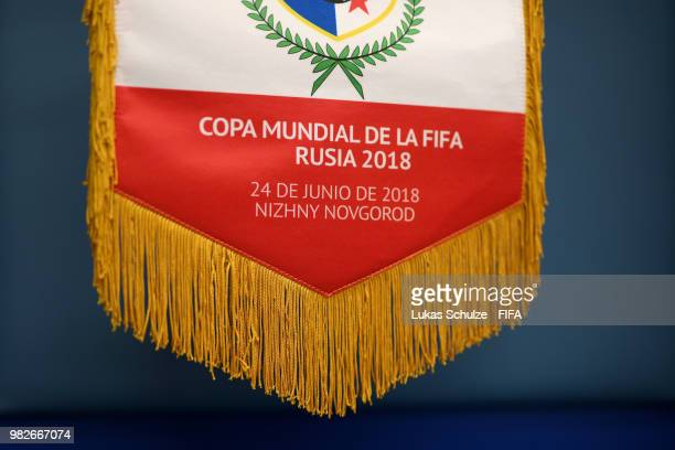 Panama's pennant hangs inside the dressing room prior to the 2018 FIFA World Cup Russia group G match between England and Panama at Nizhny Novgorod...