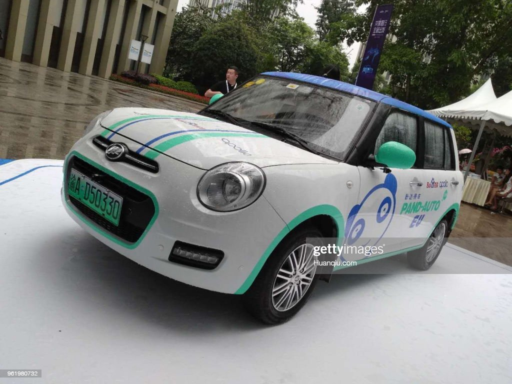 Baidu And Pand-auto To Start A Trial Operation Of Self-Driving Car-sharing In Chongqing