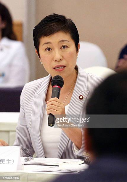 Panel member and lower house lawmaker Kiyomi Tsujimoto speaks during a lower house panel meeting to hear opinion on the controversial security...
