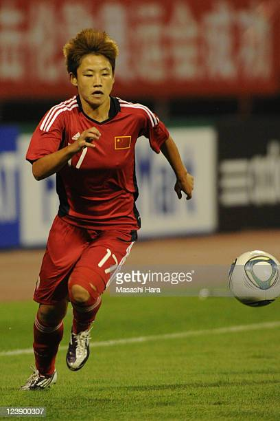 Pang Fengyue of China in action during the London Olympic Women's Football Asian Qualifier match between China and Thailand at Shandong Sports Center...