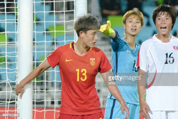 Pang Fengyue of China WomenÕs National Team reacts during the 2017 CFA Team China International Football Match between China WomenÕs National Team...