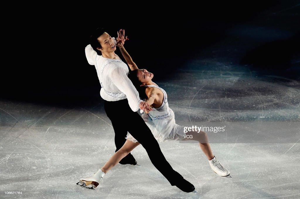 Cup of China ISU Grand Prix of Figure Skating 2010 - Day Three
