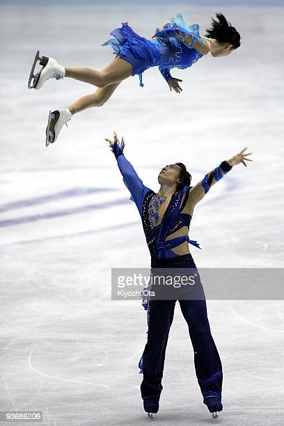 Pang Qing and Tong Jian of China compete in the Pairs Short Program during the day one of the ISU Grand Prix of Figure Skating Final at Yoyogi...