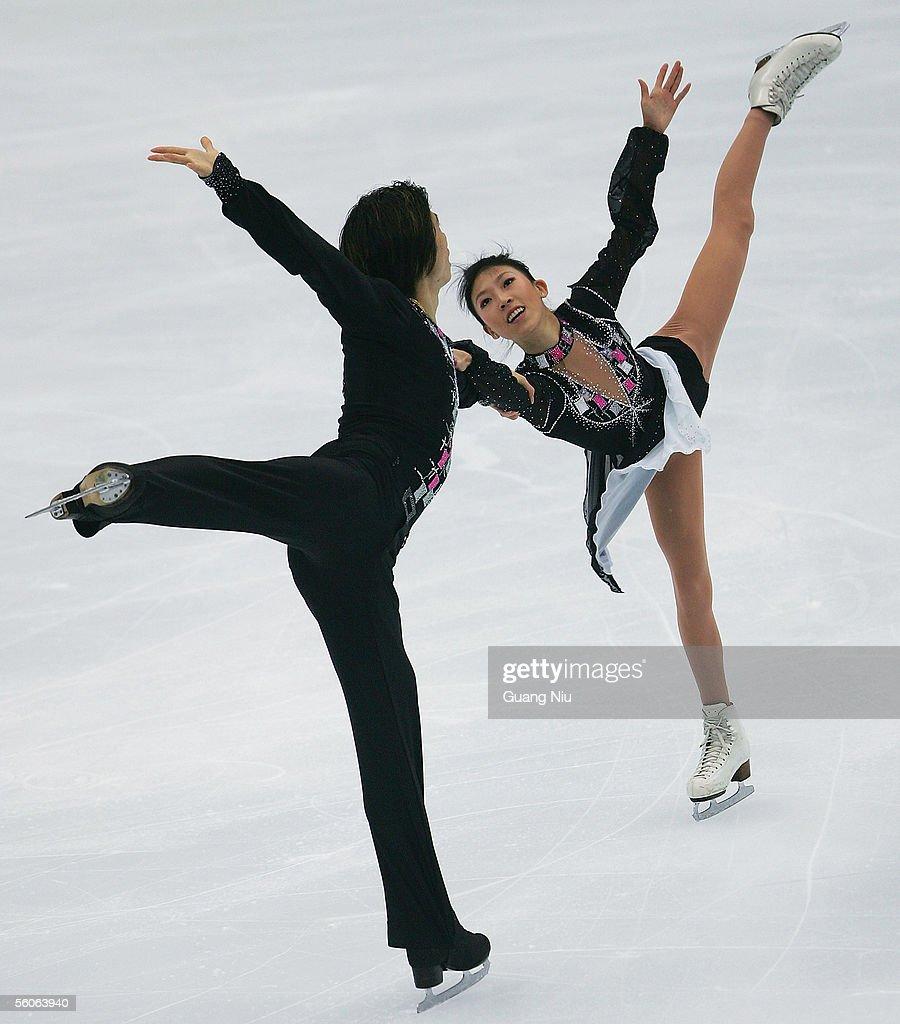 Pang Qing (R) and Tong Jian of China in action during the 2005 China Figure Skating Championship for pairs shot program at Capital Gymnasium on November 3, 2005 in Beijing, China.