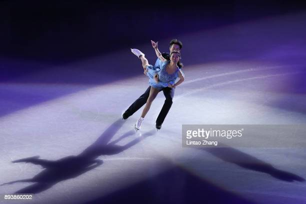 Pang Qing and Tong Jian of China perform during the Stars On Ice 2017 China Tour at Beijing Capital Gymnasium on December 16 2017 in Beijing China