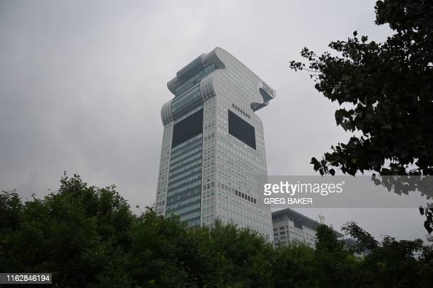 Pangu Plaza a skyscraper which dominates the area next to the Bird's Nest Olympic stadium is seen in Beijing on August 20 2019 A Beijing skyscraper...