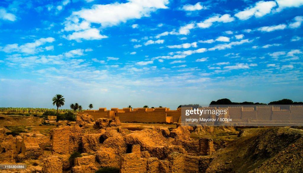 Panorama Of Babylon Ruins, Hillah, Iraq : Stock Photo