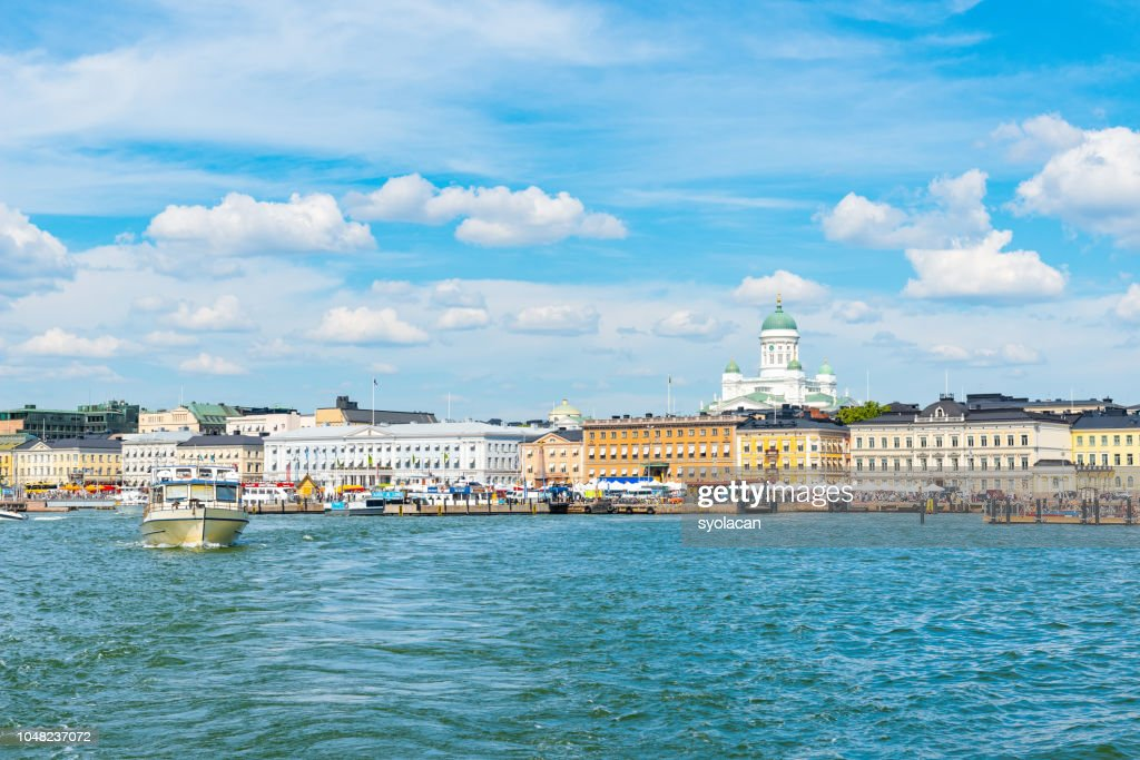 Panorama of Helsinki with Old market hall : Stock Photo