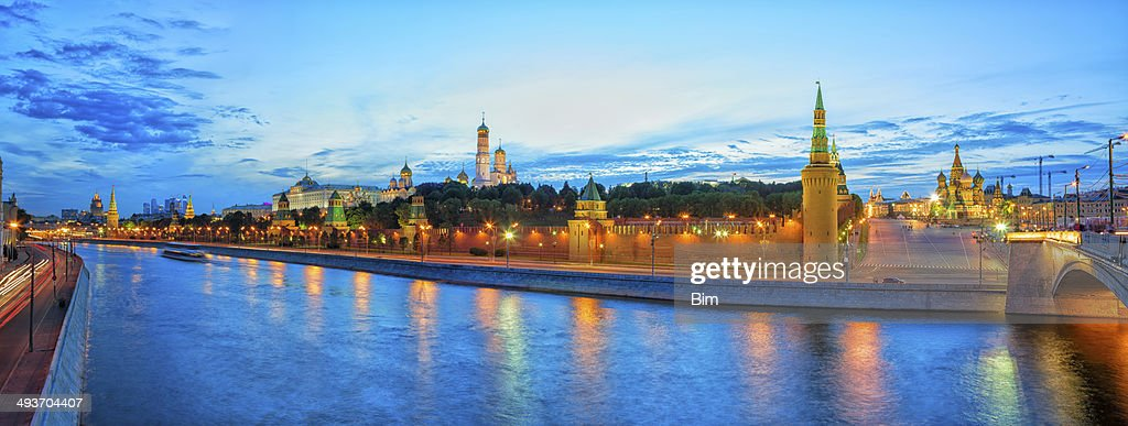 Panorama of Kremlin at Dusk in Moscow : Stock Photo