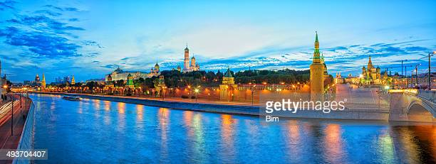 Panorama of Kremlin at Dusk in Moscow