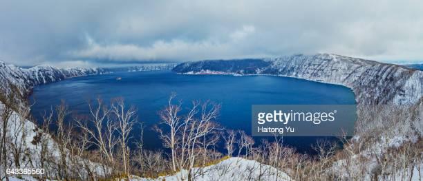 Panorama of Lake Mashu in Hokkaido, Japan