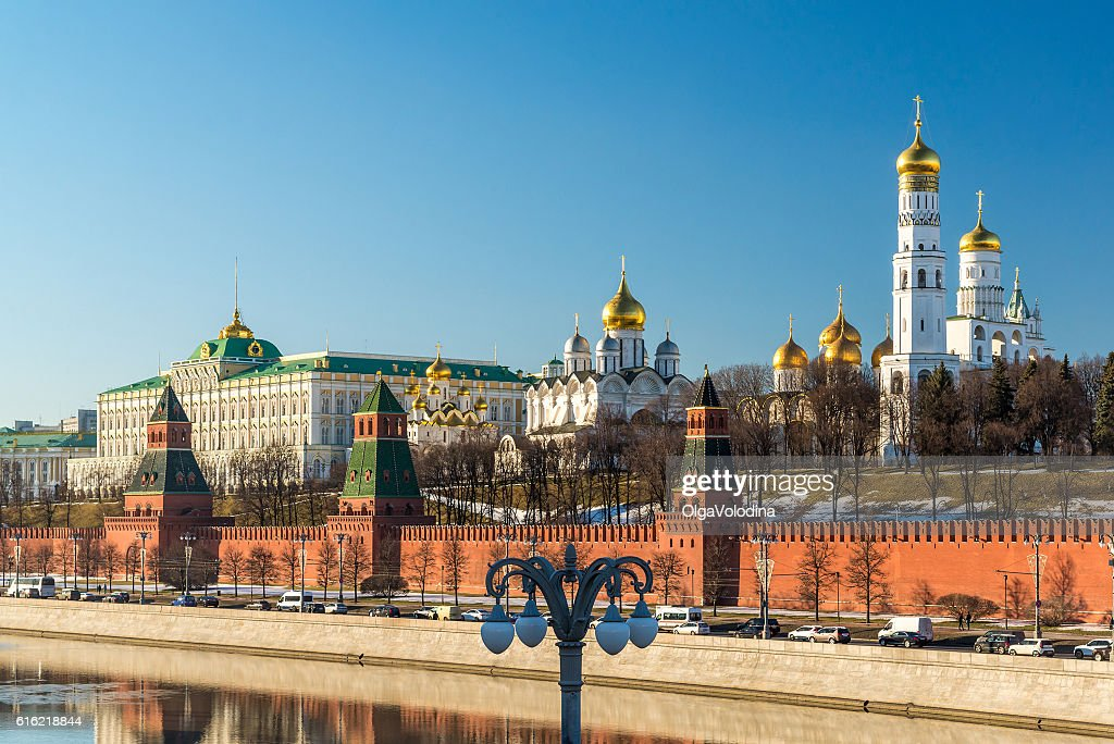 Panorama of  Moscow Kremlin on  sunny day, Russia : Stock Photo