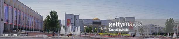 panorama view of ala-too square in bishkek, kyrgyzstan - bishkek stock pictures, royalty-free photos & images