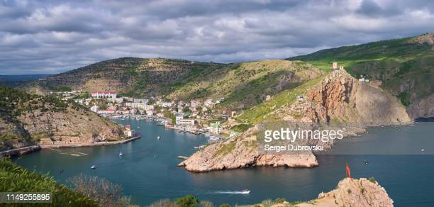 panorama view of balaclava town. bay of black sea. crimea - crimea stock pictures, royalty-free photos & images