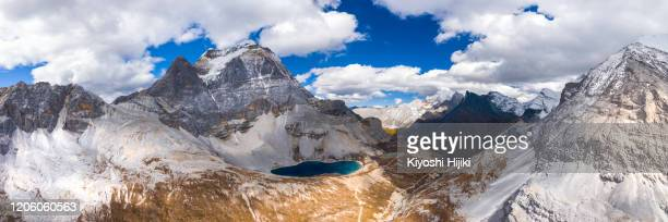 panoramic aerial view of daocheng yading nature reserve in sichuan, china - 自然保護区 ストックフォトと画像