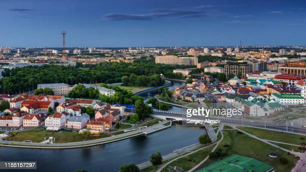 panoramic cityscape of minsk downtown in twilight - belarus stock pictures, royalty-free photos & images