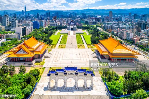 panoramic of chiang kai shek (cks) memorial hall - taipei stock pictures, royalty-free photos & images