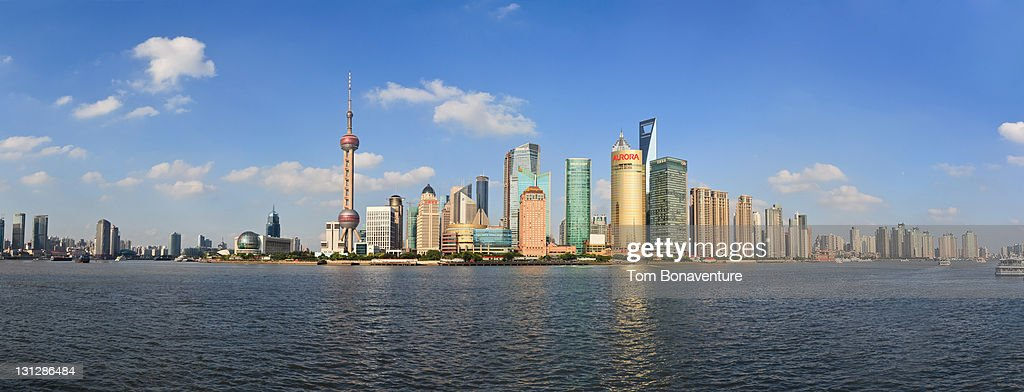 Panoramic of the Pudong skyline : Foto de stock