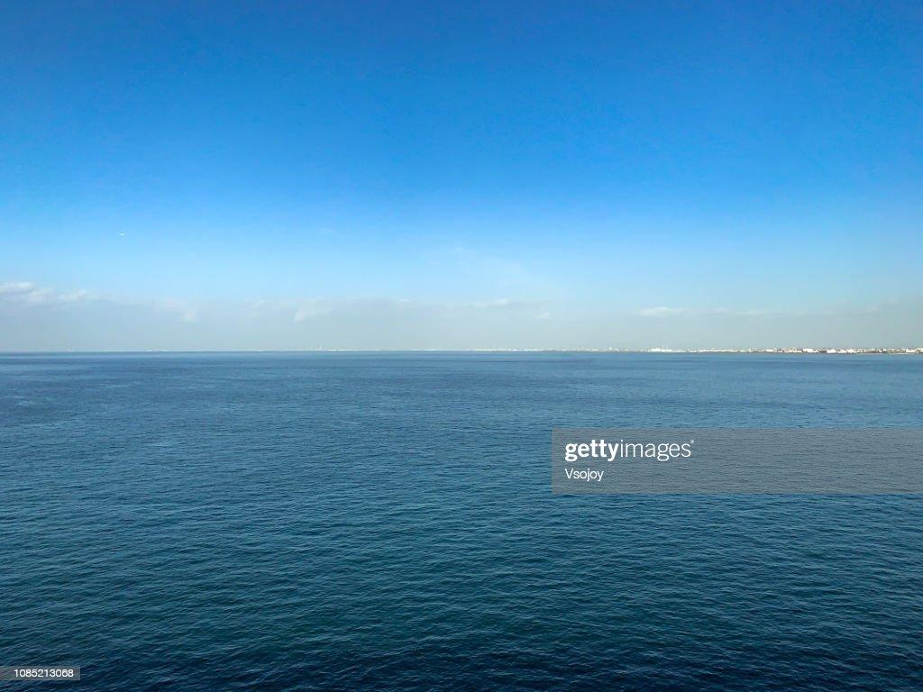 Panoramic skyline, ocean and the city, Osaka, Japan : Stock Photo