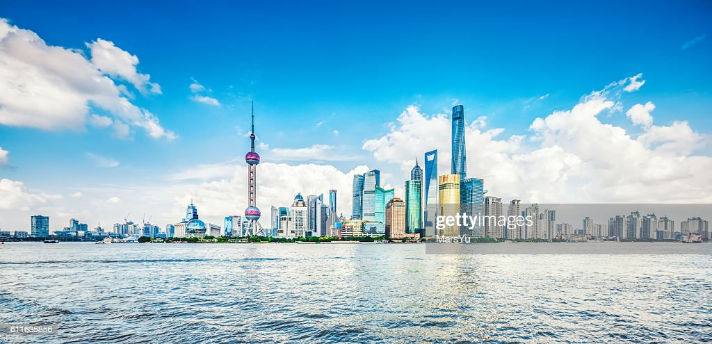 Vistas panorâmicas para o horizonte de Xangai : Foto de stock