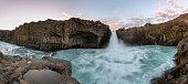 Panoramic View of Aldeyjarfoss Waterfall in Iceland