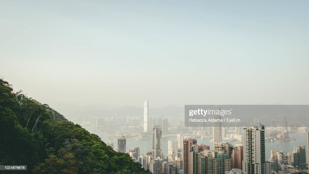 Panoramic View Of Buildings Against Sky : Stock Photo