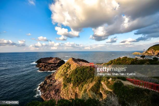 panoramic view of sea against sky - 山口県 ストックフォトと画像