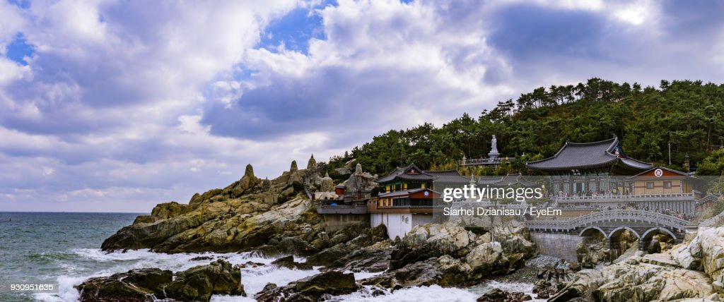 Panoramic View Of Sea And Mountains Against Sky : Stock Photo