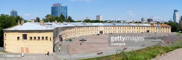 Panoramisch uitzicht op het fort van Kiev