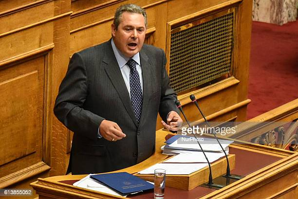 Panos Kammenos chairman Independent Greeks Minister of Defense speaks during parliamentary dispute at level of Party leaders on the topic of...