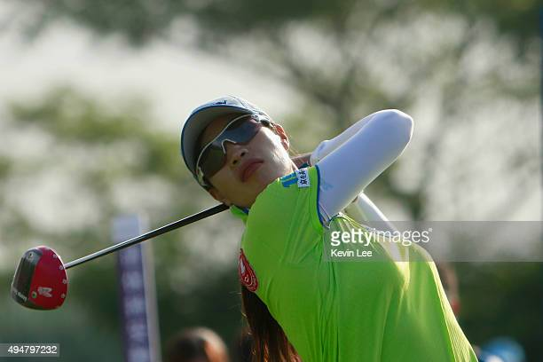 Panpan Yan of China tee off on 1st hole during round 1 on Day 4 of Blue Bay LPGA 2015 at Jian Lake Blue Bay golf course on October 29 2015 in Hainan...