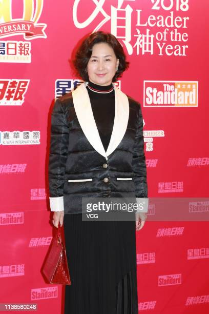 Pansy Ho daughter of Hong Kong and Macaubased businessman Stanley Ho attends 2018 Leader of the Year awards ceremony on March 26 2019 in Hong Kong...
